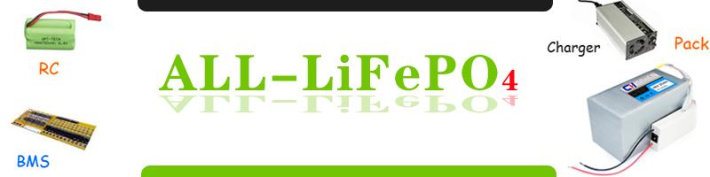 all lifepo4