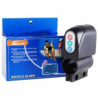 Alarm na Bicykel spolahlivá ochrana ?